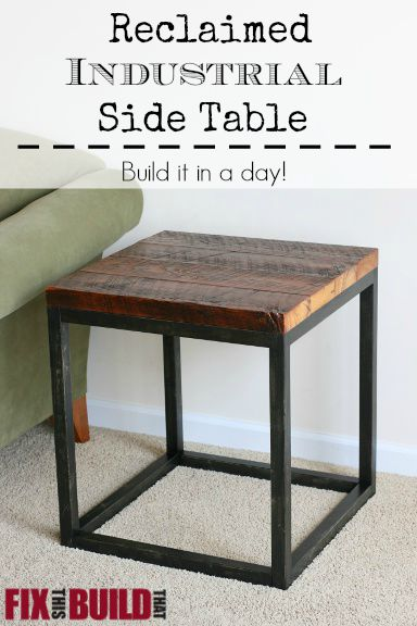 Reclaimed Industrial Side Table